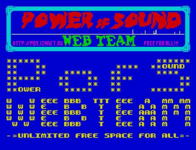 [Screenshot - Power Of Sound Web Team]
