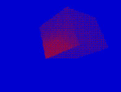 [Screenshot - The Cube]