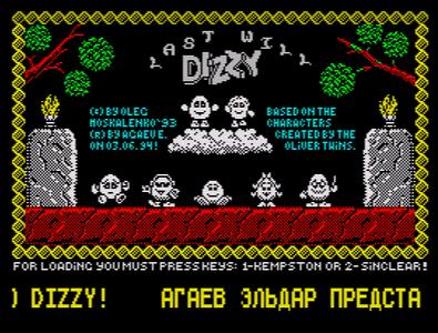 [Screenshot - Dizzy 6.5]