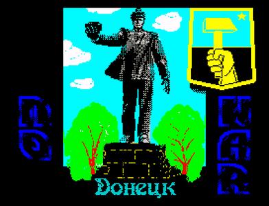 [Screenshot - No War Donetsk!]