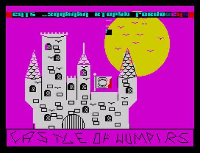 [Screenshot - Castle of wampirs shitdemo number two]