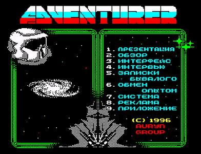 [Screenshot - Adventurer 3]
