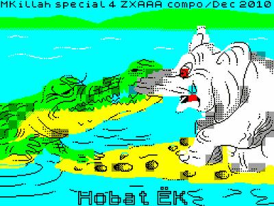 [screenshot of Hobat ek]