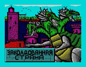 [screenshot of Magland]