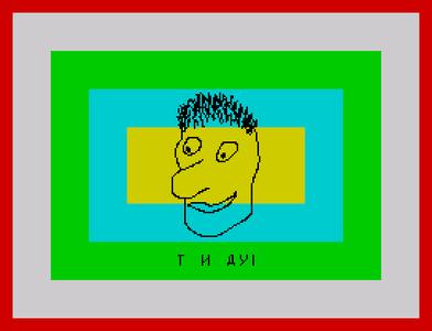 [screenshot of Tonnel to Sochi]