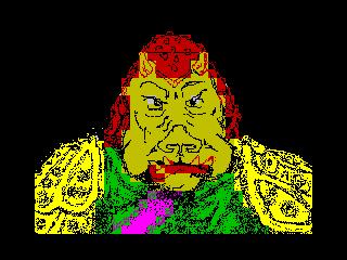 [screenshot of Goblin]