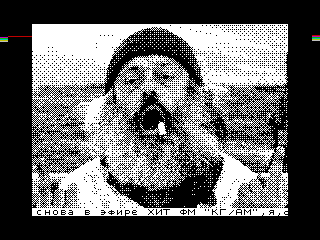 [Screenshot - Border Fuck]