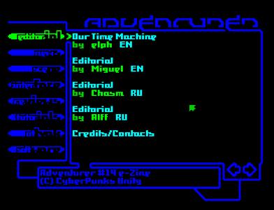 [Screenshot - Adventurer 14]