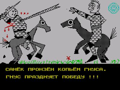 [screenshot of Olimpic Battles]