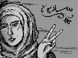 [screenshot of Peace!]