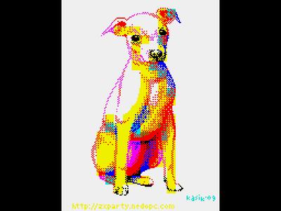 [Screenshot - Dog]