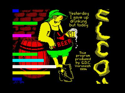 [Screenshot - Rainbow Beer Megademo]