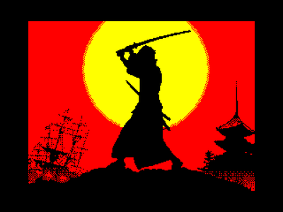 [screenshot of Samurai]