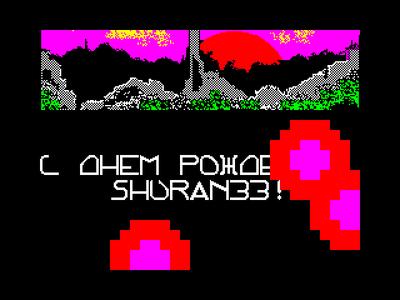 [Screenshot - Shuran33 gift]