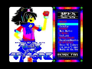 [Screenshot - This is Tritone 2]