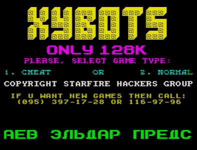[Screenshot - Xybots]