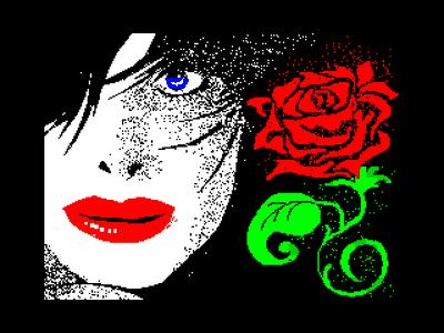 [screenshot of Роза]